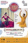 عرض للرقص الهندي في مهرجان التراث الآسيوي/شهر التراث الآسيوي