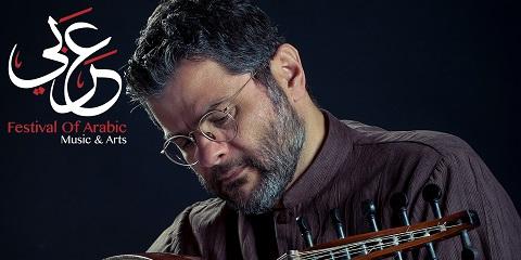 الموسيقار شربل روحانا/موقع مهرجان الفنون والموسيقى العربيّة في كندا
