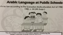 arabic language at public school