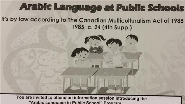 arabic language at public school