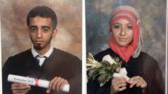 الطالبان المهدي جمالي وصابرينا جرمان يحاكمان بتهمة الارهاب/Radio Canada