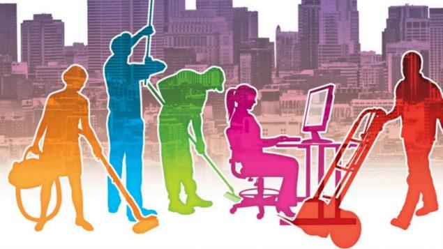 المساواة في العمل بين الرجال والنساء/آيستوك