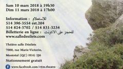 ملصق الدعوة للمسرحية