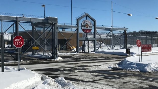سجن داناكونا/راديو كندا