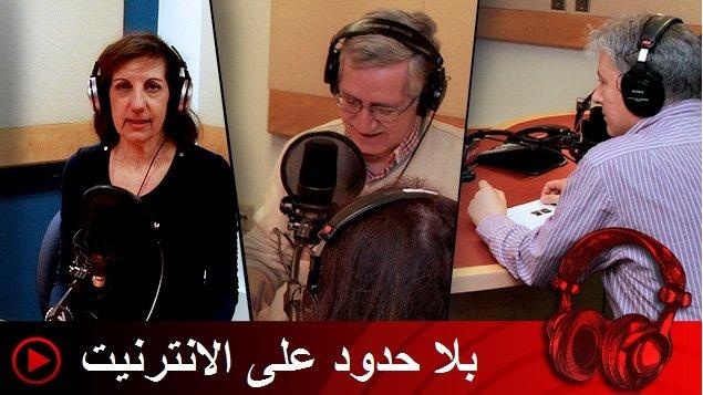 أسرة راديو كندا الدولي /القسم العربي، من اليمين إلى اليسار: فادي الهاروني، بيار أحمراني ومي أبو صعب/RCI