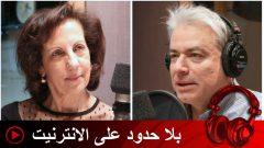 مي أبو صعب وفادي الهاروني/راديو كندا الدولي RCI/Leo Gemino