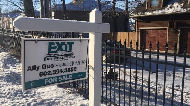 آلي غوو تساعد أبناء الجالية الصينية في شراء مسكن والبقاء في الجزيرة/راديو كندا