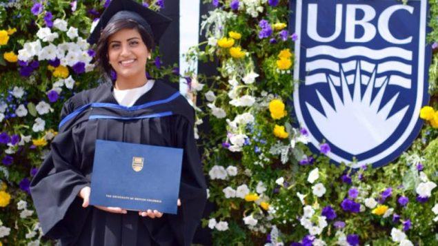 لجين الهذلول خلال تخرّجها من جامعة بريتيش كولومبيا/Loujain Al-Hathloul/Facebook)