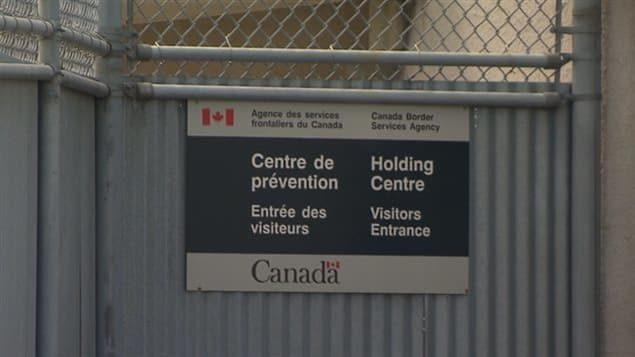 مركز احتجاز مؤقت تابع لخدمات الحدود الكندية في لافال ضاحية مدينة مونتريال /راديو كندا
