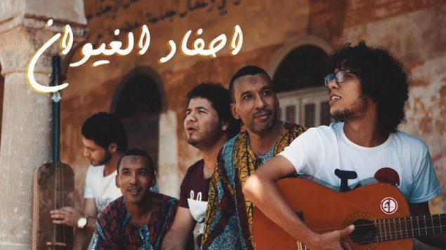 """فريق """"احفاد الغيوان"""" المغربي يفتتح مهرجان أورينتاليس في مونتريال في الثاني من آب/أغسطس المقبل. حقوق الصورة: موقع أورينتاليس"""