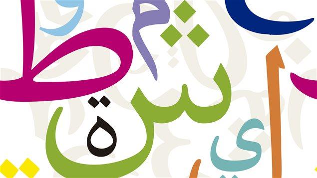 أقلام عربية في كندا