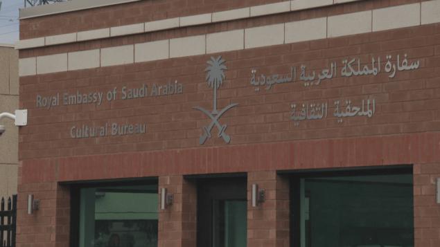الملحقيّة الثقافيّة التابعة للسفارة السعوديّة في اوتاوا/Radio-Canada