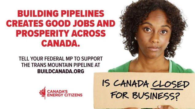 إعلان دعائي لشركة إينرجي سيتيزنز الكندية قبيل الانتخابات في