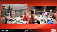 أسرة القسم العربي في بث مباشر لبرنامج بلا حدود في 24-08-2018/RCI