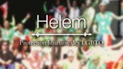 حِلِم مونتريال للدفاع عن حقوق المثليين من أصول لبنانية والناطقين بالعربية في مونتريال –Facebook