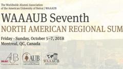 قمة خريجي الجامعة الأميركية في بيروت في اميركا الشمالية تنعقد في مدينة مونتريال/موقع جامعة بيروت الأميركية