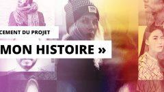 حكايتي، شهادات شباب كندي عن التطرف - CPRMV