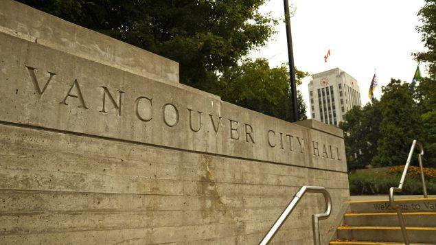 مقر المجلس البلدي في فانكوفر /راديو كندا