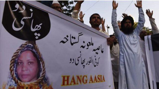 أثارت تبرئة الباكستانيّة آسيا بيبي موجة احتجاجات عارمة من قبل الاسلاميّين/(Asif Hassan/AFP/Getty Images