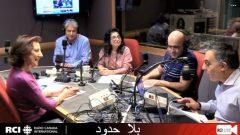 أسرة القسم العربي وضيفتنا المغنّية والممثّلة السيّدة سهام قرطاس في برنامج بلا حدود في 02-11-2018/RCI
