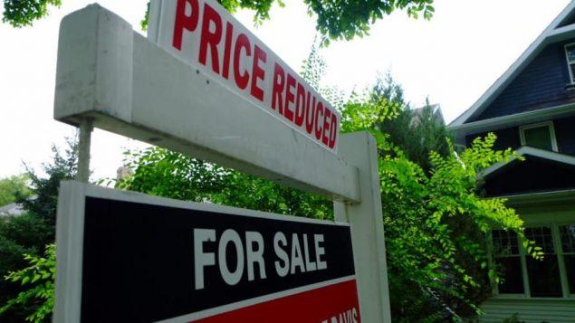 تراجعت أسعار العقارات في مدينة ادمنتون بنسبة 14 بالمئة خلال سنة/Radio-Canada/Brett Purdy