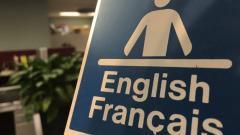 لافتة تعلن توفير الخدمات للمواطنين في نيوبرنسويك باللغتين الرسميتين/راديو كندا
