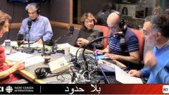 أسرة القسم العربي وضيفتنا سعادة السفيرة الفلسطينيّة السابقة السيّدة ليلى شهيد في برنامج بلا حدود في 30-11-2018/RCI