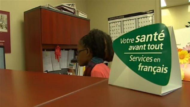 توفير الخدمة بالفرنسية في ألبرتا في القطاع الصحي بالنسبة للمهاجرين الفرنكوفون وهو ما يطالب به المهاجرون الفرنكوفون في بريتيش كولومبيا/راديو كندا