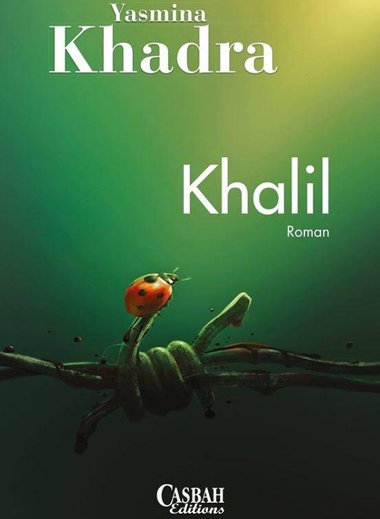 خليل، آخر رواية للكاتب ياسمينة خضرا صدرت في الجزائر وفرنسا في أغسطس آب الفائت - Facebook