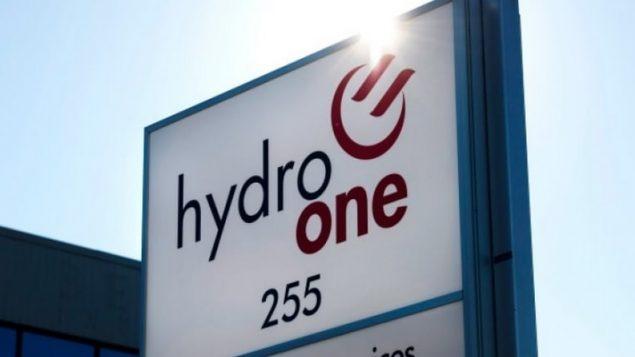 تمتلك حكومة أونتاريو بنسبة 49.9٪ من أسهم هايدرو وان - .Darren Calabrese/CanadianPress