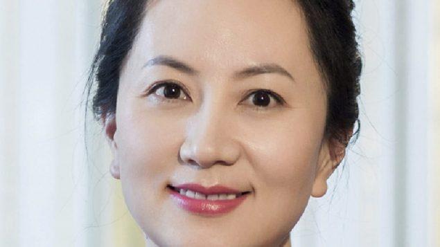 وانجو مينغ مديرة المالية في شركة الاتصالات الصينية هواوي - La Presse canadienne/Courtoisie Huawei