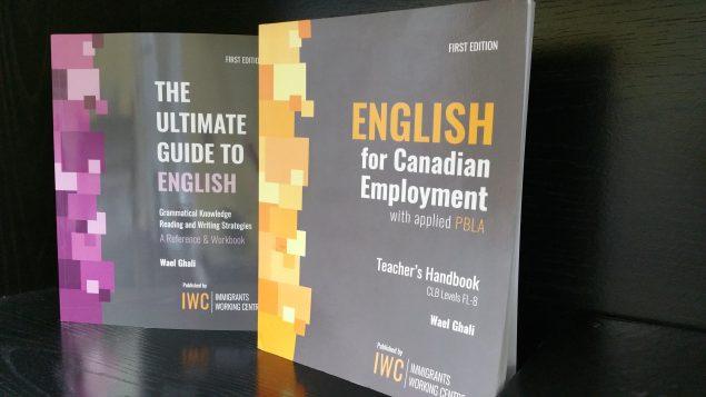 الانكليزيّة للعمل في كندا (إلى اليمين) ودليل اللّغة الانكليزيّة، كتابان من تأليف الأستاذ وائل غالي/وائل غالي