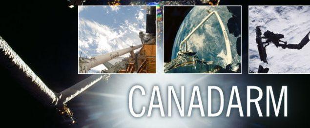 (وكالة الفضاء الكندية)