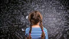 مئات الفتيات يشاركن في اختبارات في جامعة ألبرتا للتعرّف إلى العلوم والتقنيّات/getty images/istockphoto / Halfpoint