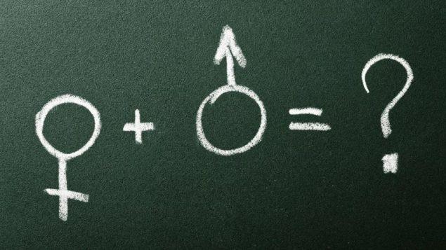 تُقدّم الدروس المتعلقة بالتربية الجنسية في مقاطعة كيبيك من الصف التحضيري إلى الثانوي بمعدّل 5 إلى 15 ساعة في السنة - iStock