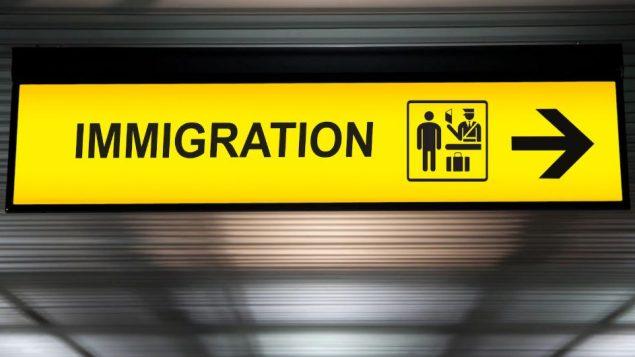"""تنصّ ديباجة مشروع القانون على إلغاء """"أي طلب قُدّم في إطار برنامج العمال المهرة المنتظم قبل 2 أغسطس آب 2018."""" - Radio Canada"""
