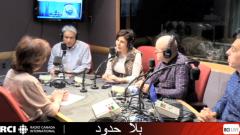 أسرة القسم العربي وضيفة البرنامج منتجة أفلام وثائقيّة حول الحرب في سوريّا السيّدة فاديا محمود/RCI