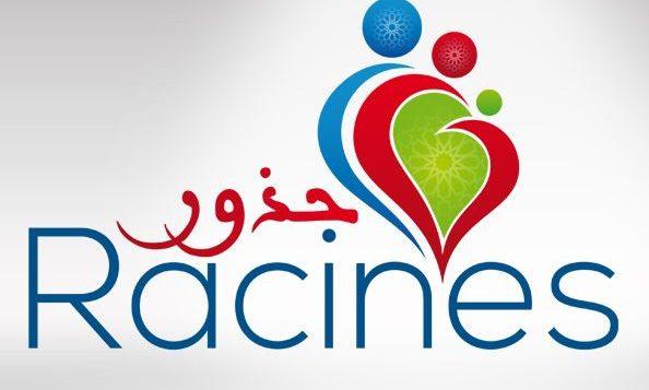 شعار جمعية جذور - Facebook