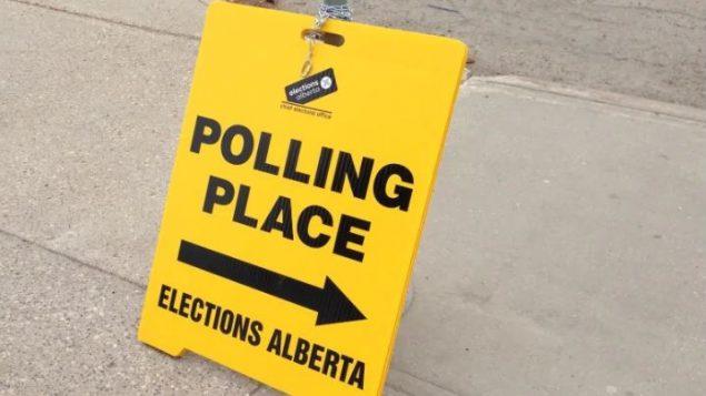 ستجي الانتخابات التشريعية في ألبرتا يوم 16 أبريل نيسان - CBC