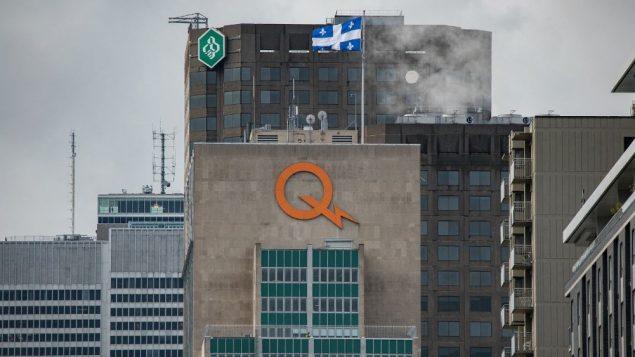 مقر شركة هيدروكيبيك في مونتريال - Radio Canada