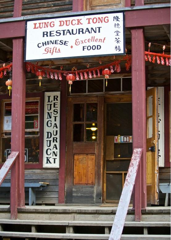 مطعم في باركرفيل