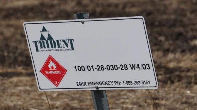 """العشرات من شركات الطاقة التي أفلست في السنوات الخمس الماضية من بينها  شركة """"تريدانت اكسبلورايشن""""  للغاز  - CBC"""