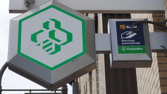 سرق موظف في مصرف ديجاردان البيانات الشخصية لنحو من 2,9 مليون من عملاء المصرف بين أفراد وشركات