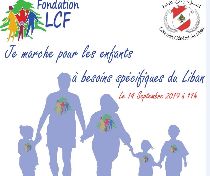 نشاط لدعم الجمعيّات الخيريّة في لبنان ينظّمة صندوق لبنان كندا في مونتريال في 14 أيلول سبتمبر المقبل/ LCF