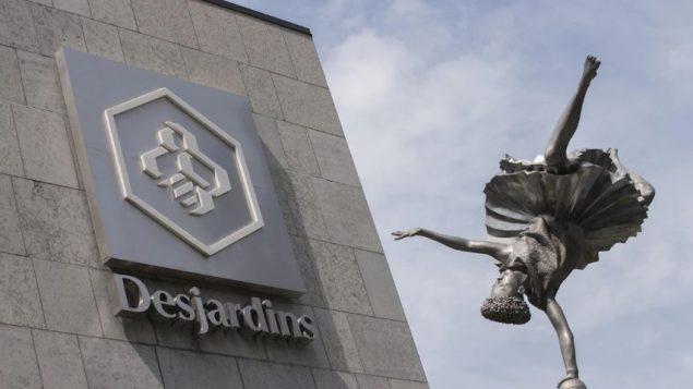 """يقول مصرف ديجاردان أن فاتورة """"سرقة بيانات العملاء"""" قد ترتفع -  RADIO-CANADA / IVANOH DEMER"""