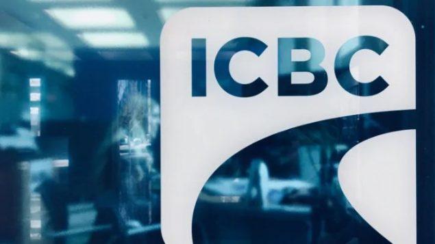 من المتوقع أن ترتفع أسعار بوليصات التأمين خلال السنوات القليلة القادمة ، وفقًا لآخر البيانات المالية الصادرة عن شركة التأمين العام على السيارات في بريتيش كولومبيا - David Horemans / CBC