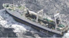 باخرة اسبانيّة متّهمة بممارسة الصيد غير الشرعي قبالة سواحل نيوفاوندلاند عام 2013/: des Ministère des pêches et Océans du Canada