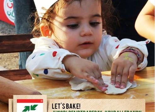 """Lebanon"""" غير الحكومية التي تعنى بالترزيج للمنتجات الزراعية اللبنانية في العالم وتطويرها لتصل إلى الأسواق العالمية. التحق بفريق هذه المنظمة الشاب الكندي اللبناني كريستيان كامل/فيسبوك المنظمة"""