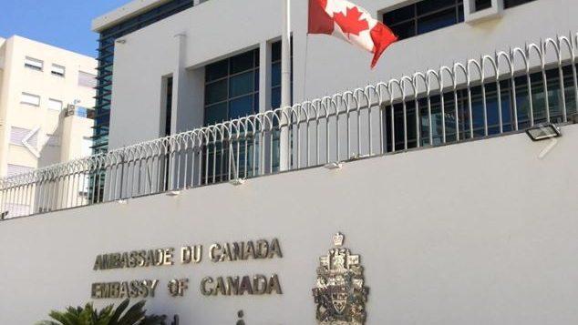 مقرّ سفارة كندا في تونس - Facebook/Canada In Tunisia