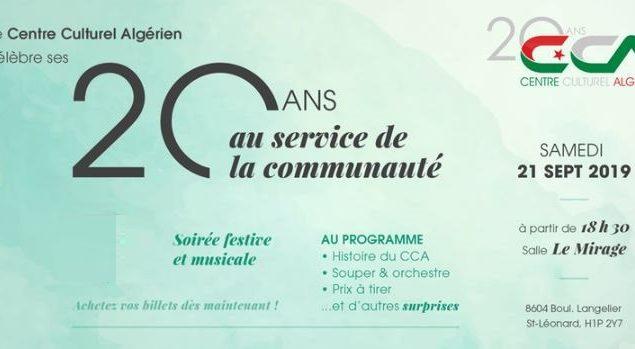 تأسس المركز الثقافي الجزائري في مونتريال في أبريل نيسان 1999 - Photo : Centre Culturel Algérien